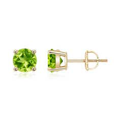Angara Bar Set Peridot Stud Earrings in Rose Gold