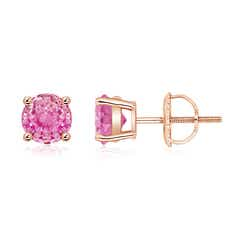Basket Set Round Pink Sapphire Stud Earrings