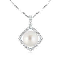 Floating South Sea Cultured Pearl Pendant with Diamond Halo