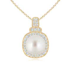 South Sea Cultured Pearl Rope-Edged Pendant with Diamonds