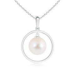 Freshwater Cultured Pearl Open Circle Dangle Pendant