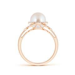 Toggle Akoya Cultured Pearl Halo Ring with Diamonds
