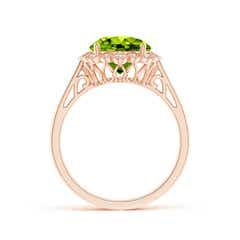 Toggle Peridot Scalloped Halo Ring