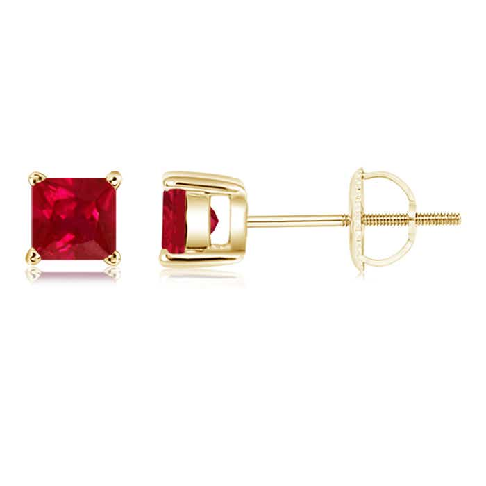 Angara Basket-Set Round Natural Ruby Earrings in Yellow Gold
